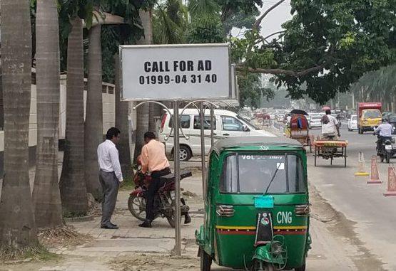 バングラデシュ広告業界・看板
